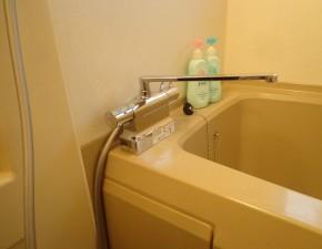 浴室水栓の取替 設置写真